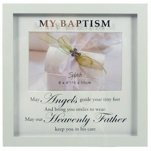 White Baptism Photo Frame